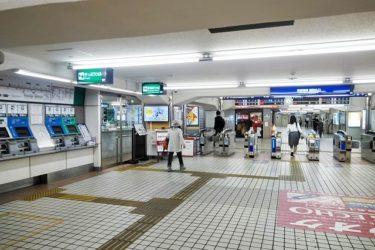 京阪守口市駅:わかりやすい待ち合わせ場所2ヶ所を詳説!