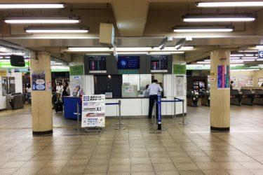 名鉄名古屋駅:わかりやすい構内図を作成、待ち合わせ場所3ヶ所も詳説