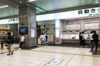 浜松駅:わかりやすい構内図を作成、待ち合わせ場所3ヶ所も詳説!