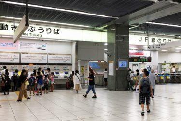 静岡駅:わかりやすい構内図を作成、待ち合わせ場所2ヶ所も詳説!