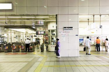 天下茶屋駅(堺筋線)わかりやすい待ち合わせ場所は?
