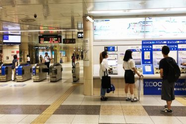 JR難波駅:わかりやすい待ち合わせ場所は?