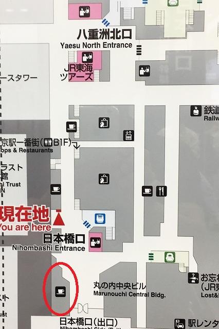 東京 駅 スタバ