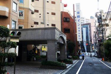 JR新宿駅から「東横イン新宿歌舞伎町」へのアクセスは?