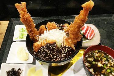 気晴亭でランチ、名古屋名物「しゃちほこ丼」を食べてきた! アクセスや価格は?