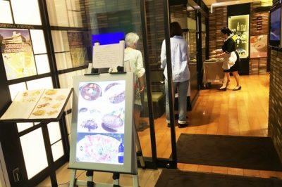 上野精養軒「上野駅前3153(サイゴーサン)店」