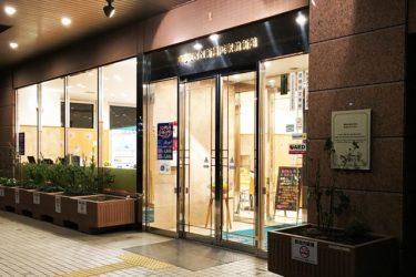 東横イン新横浜駅前新館・駅前本館へのアクセスは?