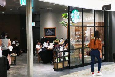 難波近くにあるWiFi&電源付きカフェ「スターバックス」へ行ってきた!