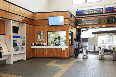 掛川駅:わかりやすい構内図を作成、待ち合わせ場所2ヶ所も詳説!