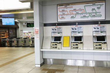 三島駅:わかりやすい構内図を作成、待ち合わせ場所3ヶ所も詳説!