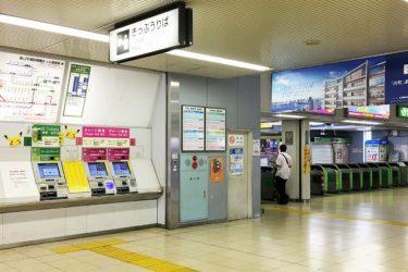 田町駅:わかりやすい待ち合わせ場所は?