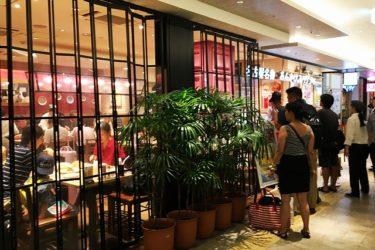 あんかけスパゲティのチャオ「JR名古屋駅太閤通口店」への行き方は?