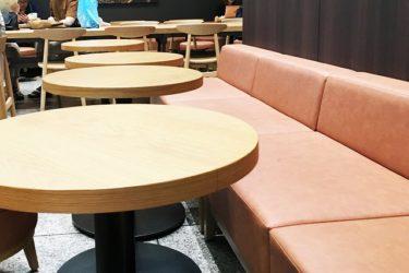 東京駅の穴場カフェ、スタバでAC電源もWiFiも! アクセスも詳説!