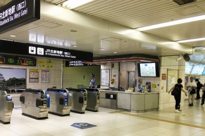 JR北新地駅「西改札口」