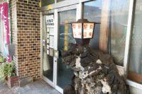 熱海駅前温泉浴場へ行ってきた! 熱海駅からのアクセスや営業時間は?