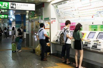 JR横浜駅「中央北改札」横