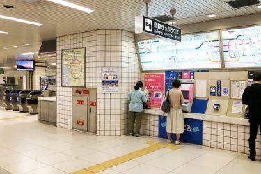 大阪天満宮駅:わかりやすい構内図を作成、待ち合わせ場所2ヶ所も詳説!