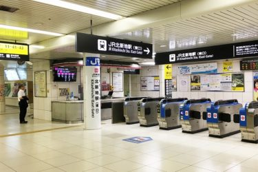北新地駅:わかりやすい構内図を作成、待ち合わせ場所2ヶ所も詳説!