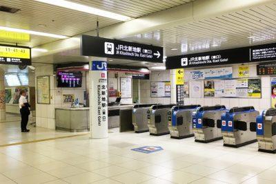 JR北新地駅「東改札口」