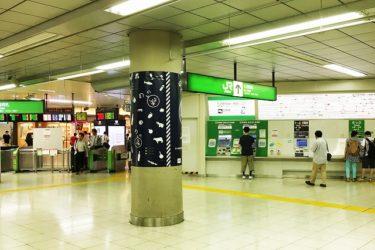 上野駅:わかりやすい構内図を作成、待ち合わせ場所3ヶ所も詳説!