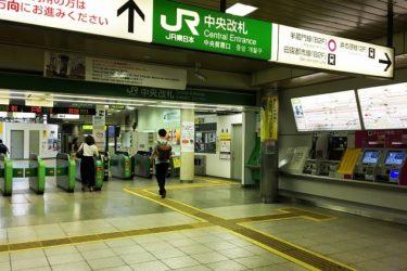 渋谷駅:わかりやすい構内図を作成、待ち合わせ場所6ヶ所も詳説!