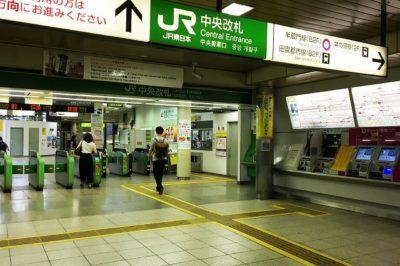 JR渋谷駅「中央改札」
