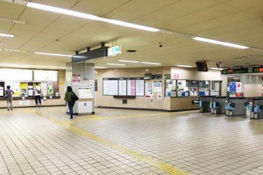 地下鉄・名鉄赤池駅:わかりやすい構内図を作成、待ち合わせ場所2ヶ所も詳説!
