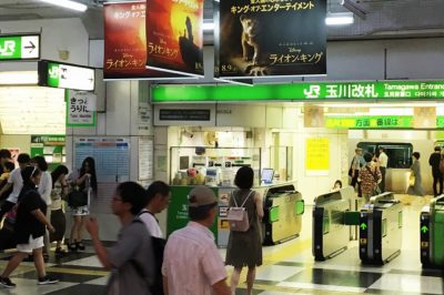 JR渋谷駅「玉川改札」