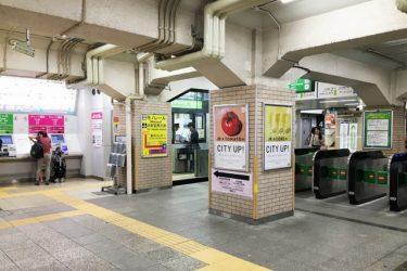 浜松町駅:わかりやすい構内図を作成、待ち合わせ場所2ヶ所も詳説!