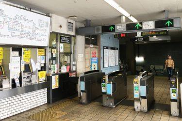 地下鉄一社駅:わかりやすい構内図を作成、待ち合わせ場所2ヶ所も詳説!