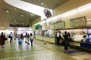 大垣駅:わかりやすい待ち合わせ場所は?