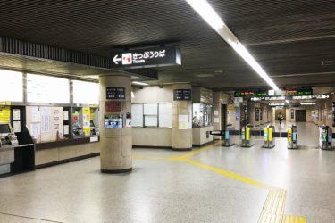 地下鉄鶴舞駅:わかりやすい待ち合わせ場所は?