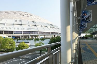 地下鉄ナゴヤドーム前矢田駅からナゴヤドームへのアクセスは?