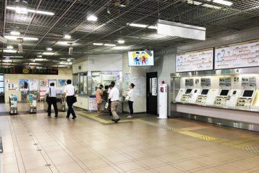 笠寺駅:わかりやすい待ち合わせ場所は?