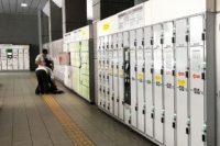 品川駅のコインロッカーはどこ?