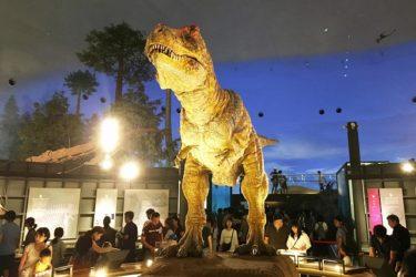 福井県立恐竜博物館へ行ってきた! 福井駅前も必見!