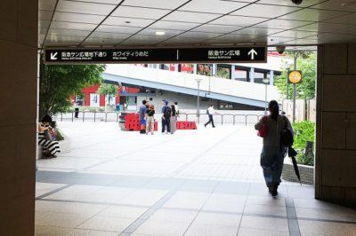 JR大阪駅からヘップファイブへの道順