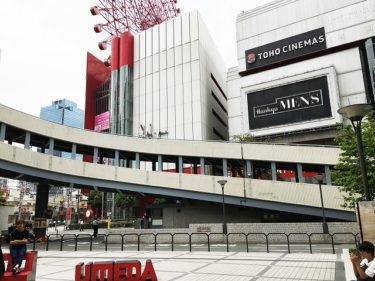 JR大阪駅からHEP FIVE(ヘップファイブ)へのアクセスは?