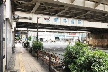地下鉄動物園前駅からJR新今宮駅へのアクセスは?