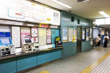 中崎町駅:わかりやすい待ち合わせ場所は?