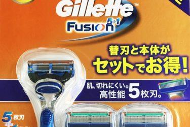 肌が弱い人でも大丈夫! 高性能5枚刃ひげ剃り「ジレット フュージョン」をリピ買い!