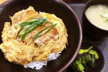 スーパー銭湯、入浴+食事+散髪で格安2,350円! リフレッシュ感がスゴい!