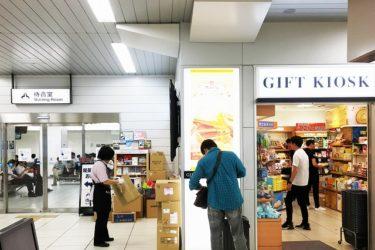 三島駅:お土産屋マップを作った! 営業時間:6時10分~22時