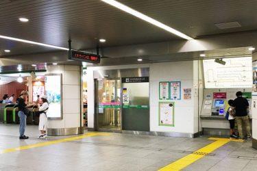 横浜駅:わかりやすい構内図を作成、待ち合わせ場所3ヶ所も詳説!