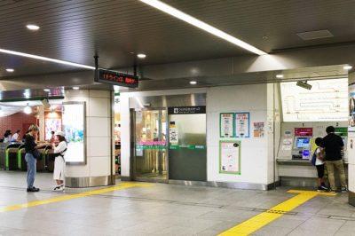 JR横浜駅「南改札」横