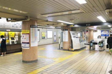地下鉄星ヶ丘駅:わかりやすい構内図を作成、待ち合わせ場所2ヶ所も詳説!