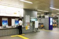 北浜駅ガイド:わかりやすい構内図を作成、待ち合わせ場所2ヶ所も詳説!