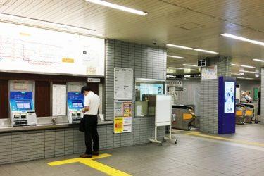 地下鉄北浜駅(堺筋線)わかりやすい構内図を作成、待ち合わせ場所2ヶ所も詳説!