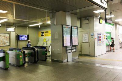 JR渋谷駅「新南改札」