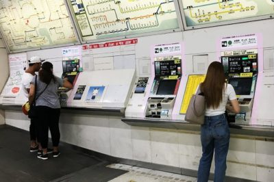 JR渋谷駅「南改札」